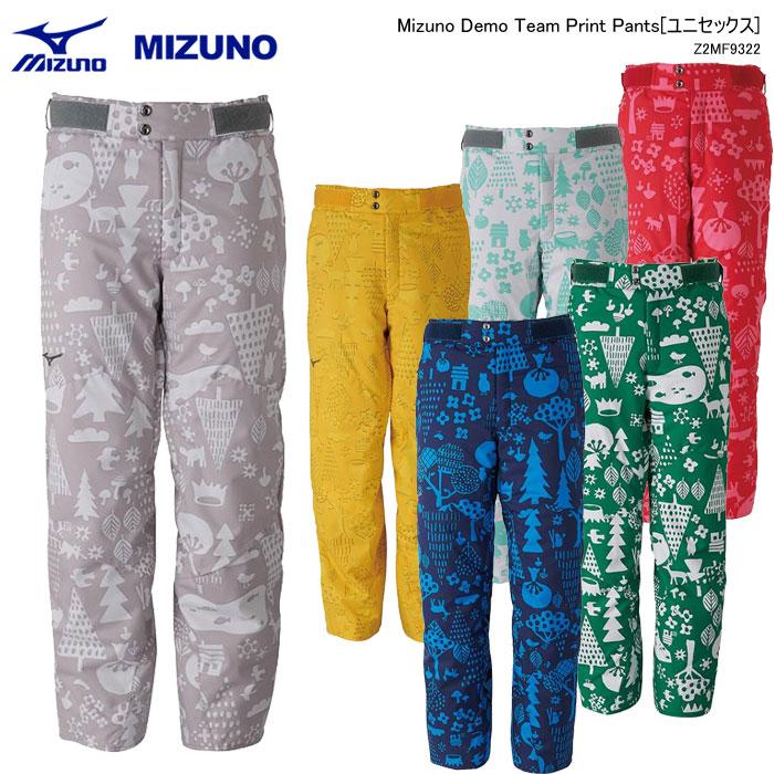 MIZUNO/ミズノ スキーウェア パンツ/Z2MF9322(2020)19-20