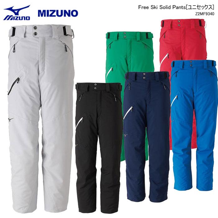 MIZUNO/ミズノ スキーウェア パンツ/Z2MF9340(2020)19-20