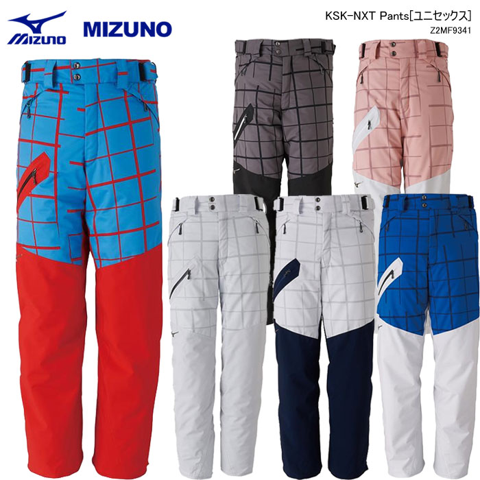 MIZUNO/ミズノ スキーウェア パンツ/KSK-NXT/Z2MF9341(2020)19-20
