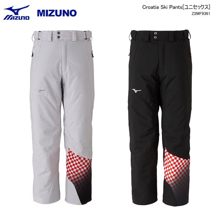 MIZUNO/ミズノ スキーウェア クロアチア パンツ/Z2MF9361(2020)19-20