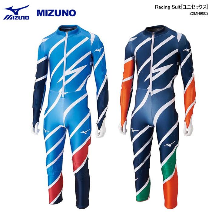 MIZUNO 中古  Racing Suit ミズノ スキーウェア 19-20 GSワンピース Z2MH9003 2020 今季も再入荷