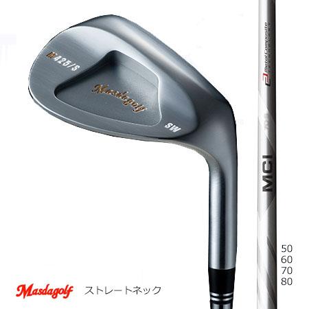 Masudagolf マスダゴルフ スタジオウエッジ M425(ストレートネック)/フジクラMCI50・60・70・80【カスタム・ゴルフクラブ】