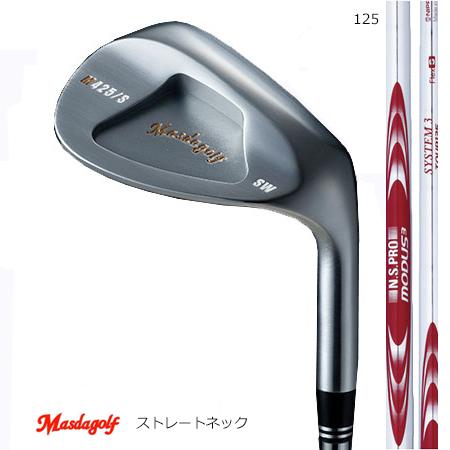 Masudagolf マスダゴルフ スタジオウエッジ M425(ストレートネック)/モーダス3 SYSTEM3 TOUR125【カスタム・ゴルフクラブ】