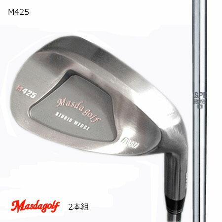 Masudagolf マスダゴルフ スタジオウエッジ M425(ノーメッキ・クロムメッキ)/N.S.PRO 950GH 52度・58度 2本組【カスタム・ゴルフクラブ】