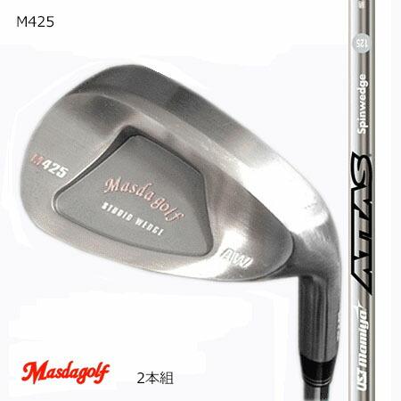 Masudagolf マスダゴルフ スタジオウエッジ M425(ノーメッキ・クロムメッキ)/ATTAS・アッタススピンウエッジ 52度・58度 2本組【カスタム・ゴルフクラブ】