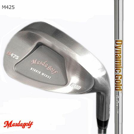 Masudagolf マスダゴルフ スタジオウエッジ M425(ノーメッキ・クロムメッキ)/Newダイナミックゴールド95・105・120【カスタム・ゴルフクラブ】