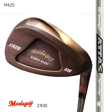 Masudagolf マスダゴルフ スタジオウエッジ M425 特注銅メッキ/ATTAS・アッタススピンウエッジ 52度・58度 2本組【カスタム・ゴルフクラブ】