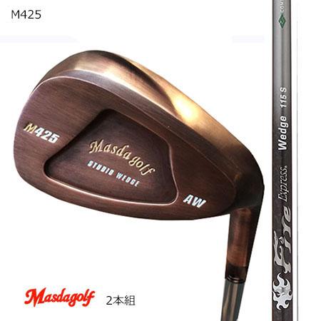 Masudagolf マスダゴルフ スタジオウエッジ M425 特注銅メッキ/Fire Express WEDGE【カスタム・ゴルフクラブ】