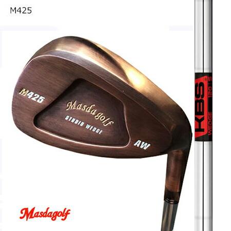 Masudagolf マスダゴルフ スタジオウエッジ M425 特注銅メッキ/FST KBS WEDGE ウエッジ専用シャフト【カスタム・ゴルフクラブ】