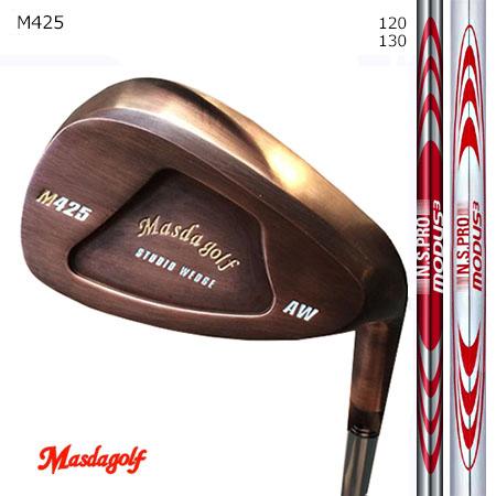 Masudagolf マスダゴルフ スタジオウエッジ M425 特注銅メッキ/MODUS 3 モーダス・スリーTOUR120・130【カスタム・ゴルフクラブ】