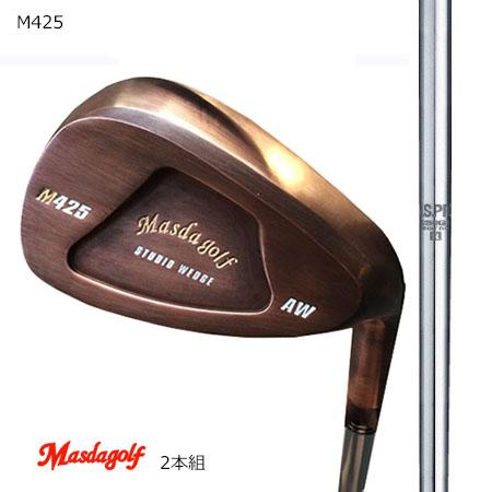 Masudagolf マスダゴルフ スタジオウエッジ M425 特注銅メッキ/N.S.PRO 950GH【カスタム・ゴルフクラブ】