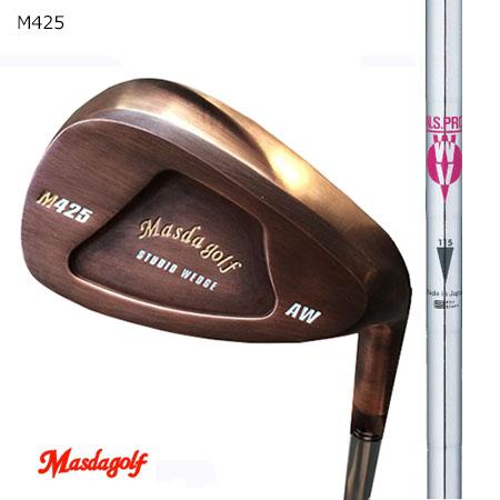 Masudagolf マスダゴルフ スタジオウエッジ M425 特注銅メッキ/N.S WV105・WV115・WV125【カスタム・ゴルフクラブ】