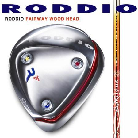 RODDIO ロッディオフェアウェイウッド 選べるソール/バシレウス・レジーロ2 FW45・55・65・75