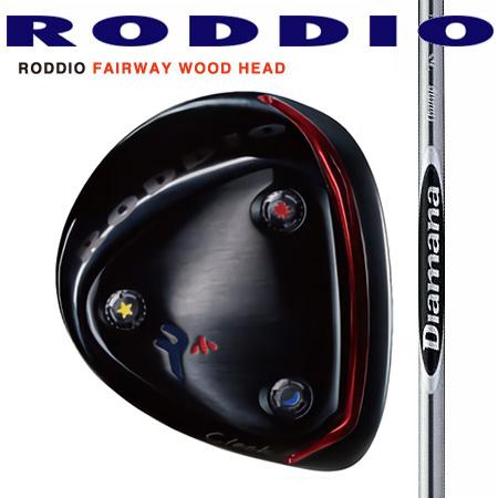 RODDIO ロッディオフェアウェイウッド ブラック仕上げ 選べるソール/デイアマナThump FW 55・65・75・85