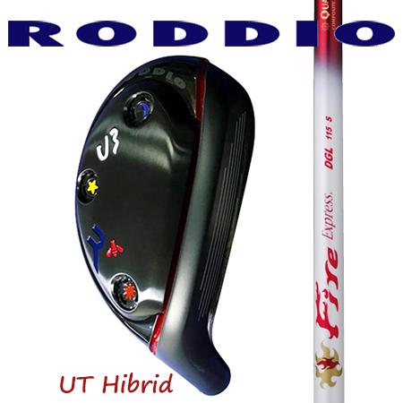 RODDIO ロッディオ ハイブリッドUTブラック/Fire Express DGL 90・115・120