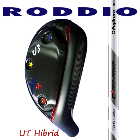RODDIO ロッディオ ハイブリッドUTブラック/Fujikuraフジクラ MCH 50・60・70・80・90