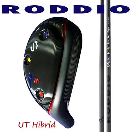 RODDIO ロッディオ ハイブリッドUTブラック/RODDIOユーティリティシャフトSTELLA