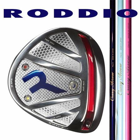 限定版 RODDIO ロッディオ ドライバーSデザインオーバーサイズ・Fチューン/CRAZY ARROW, けいとのコーダ 0a2e3277