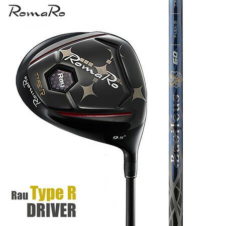 RomaRo ロマロ RayType-R ドライバー/バシレウス スパーダ2 50・60・70【カスタム・ゴルフクラブ】