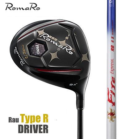 RomaRo ロマロ RayType-R ドライバー/Fire Express RB 5・6・7【カスタム・ゴルフクラブ】