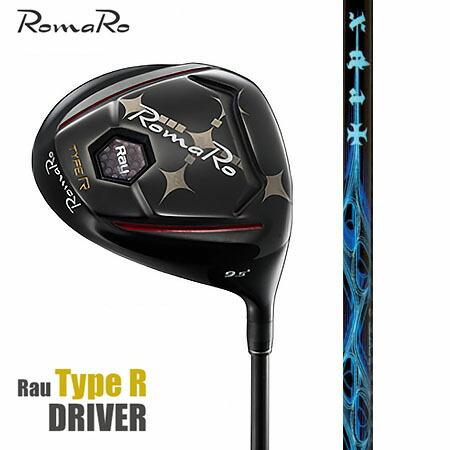 RomaRo ロマロ RayType-R ドライバー/TRPX トリプルエックスAURA アウラ【カスタム・ゴルフクラブ】