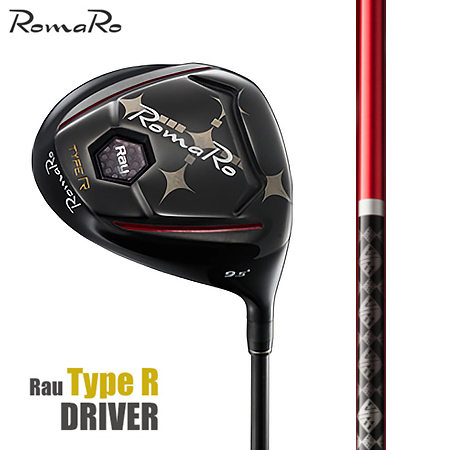 RomaRo ロマロ RayType-R ドライバー/ワクチンコンポGR230【カスタム・ゴルフクラブ】