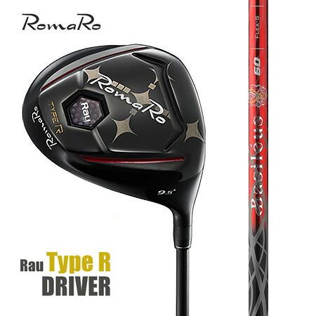 RomaRo ロマロ RayType-R ドライバー/バシレウスレジーロ2 40・50・60・70・Pro【カスタム・ゴルフクラブ】