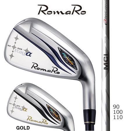 Romaroロマロ Ray αアイアン/Fujikuraフジクラ MCI 90・100・110 Iron#5-9・PW 6本セット