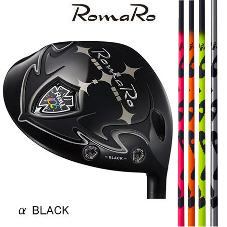 RomaRo ロマロ Ray α BLACK DRIVER/RODDIO ドライバー用シャフトNPシリーズ