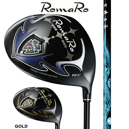 RomaRo ロマロ Ray α DRIVER/RODDIO ドライバー用シャフトNPシリーズ