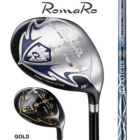 RomaRo ロマロ Ray α FW #3・5・7・9/バシレウス・スパーダ2 FW55・65・75