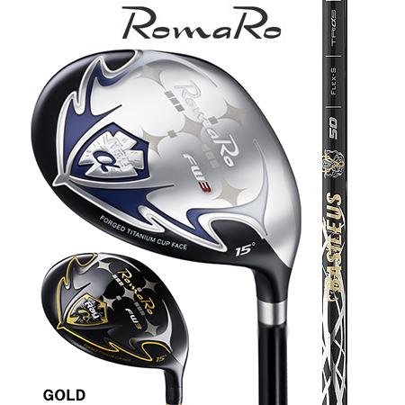 RomaRo ロマロ Ray α FW #3・5・7・9/バシレウスZ Ver2 FW55・65・75