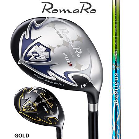 RomaRo ロマロ Ray α FW 45・55・65・75 #3・5・7・9/バシレウス・ザフィーロFW2 45・55・65・75