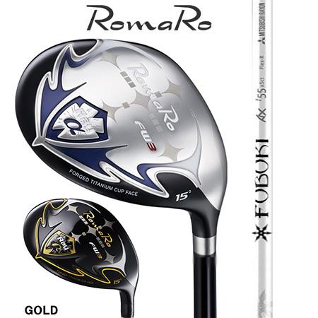 RomaRo ロマロ Ray α FW #3・5・7・9/Fubukiフブキ FW F55/F65/F75/F85