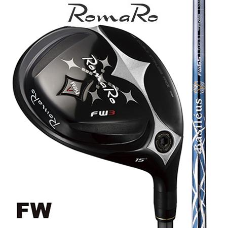 凝縮した 芯のある打感 割り引き 歴代モデルと異なるもうひとつの選択肢 RomaRo ロマロ Ray 驚きの値段で V FW #3 FW55 65 V1 75 バシレウス スパーダ2 5