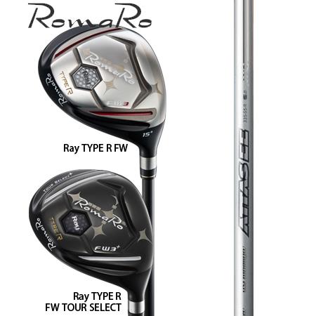 【特別訳あり特価】 RomaRo RayType-RFW ロマロ RayType-RFW 55・65・75・85 #3・5 ロマロ・7・9/ATTAS EE 55・65・75・85, ブランド古着の買取販売STAY246:ef7abf04 --- construart30.dominiotemporario.com