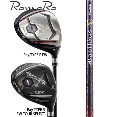 最大効率を求めた最速の飛び 強い意志を弾道に変えるfw RomaRo ロマロ RayType-R FW 人気の製品 #3 5 7 9 バシレウス フィアマ2 55 75 高級な 45 65