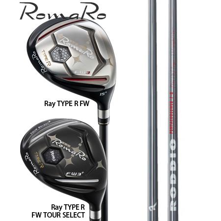 RomaRo ロマロ RayType-RFW #3・5・7・9/RODDIO シャフト F-Series
