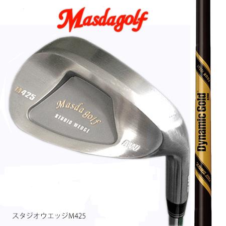 Masudagolf マスダゴルフ スタジオウエッジ M425(ノーメッキ・クロムメッキ)/ダナミックゴールドツアーイシュー・オニキスブラック【カスタム・ゴルフクラブ】