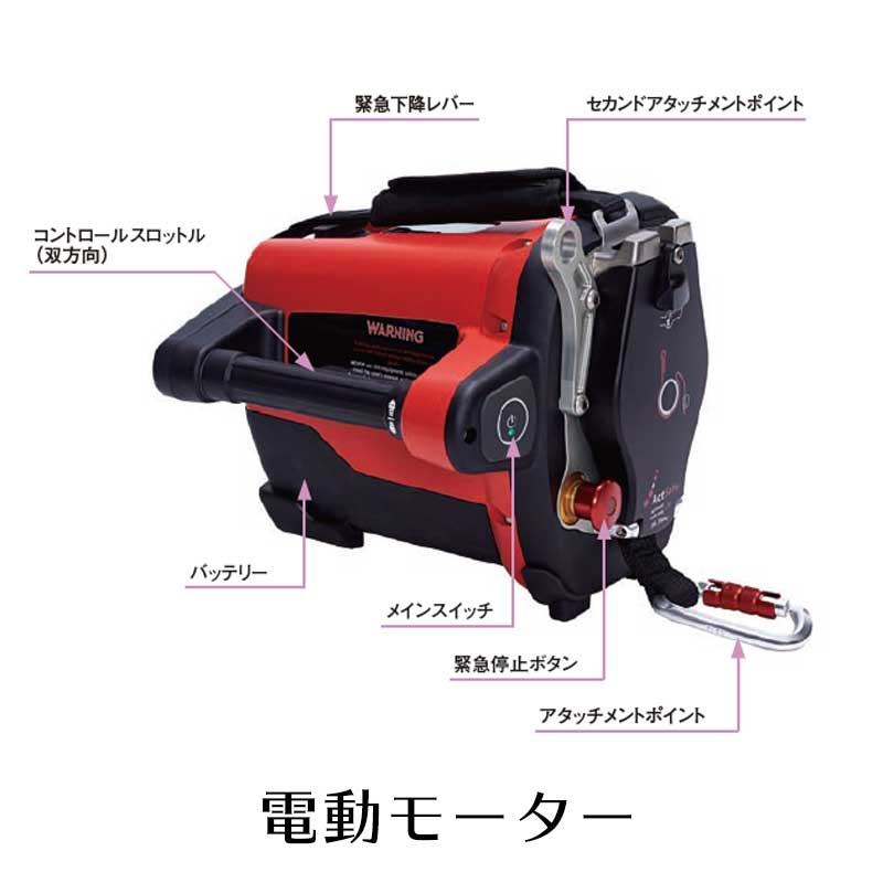 ActSafe(アクトセーフ社) エーシーエックス パワーアッセンダー ACX POWER ASCENDER