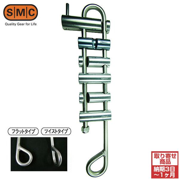 SMC(エスエムシー) フラット6バーラックセット 【SM0653】
