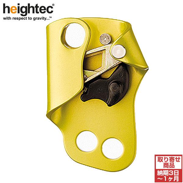 heightec(ハイテク社) コンパクト アッセンダー 【HT0019】