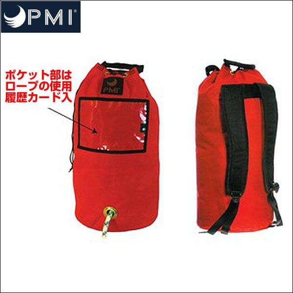 PMI(ピーエムアイ) ロープパックXXL 【PM1166】