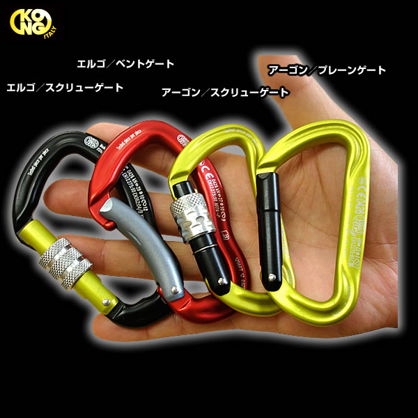 (King) KONG carabiner ERGO / bent gate ERGO BENT GATE ALU ALLOY