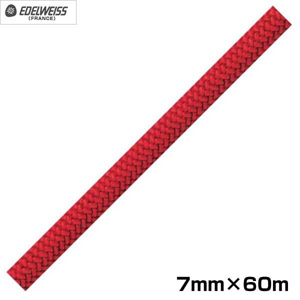 エーデルワイス EDELWEISS スペシャルパワーコード プルージック・ロープ 7mm×60m 【EW0265】