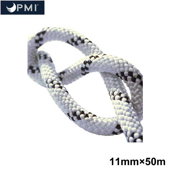 PMI(ピーエムアイ) スタティックロープ クラシック・プロフェッショナル 11mm×50m ホワイト×ブラック