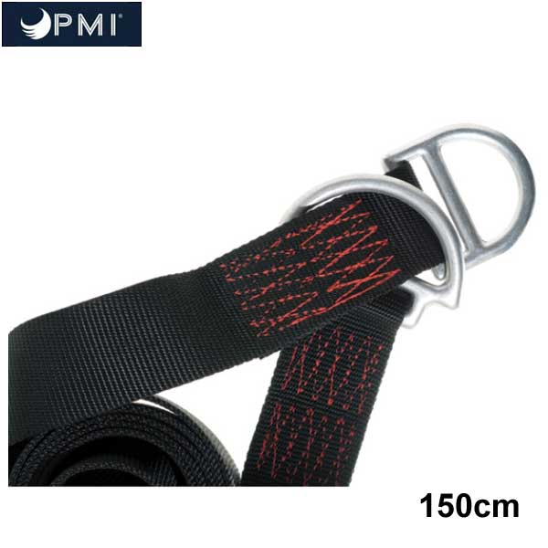 PMI(ピーエムアイ) アンカー・スリング 150cm 【PM1181】