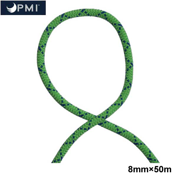 PMI(ピーエムアイ) プルージック・コード 8mm×50m 【PM1137】