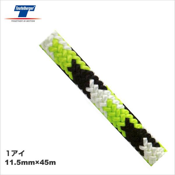 【取り寄せ商品】Teufelberger トイフェルベルガー クライミングロープ Tachyon タキオン 11.5mm×45m 1アイ 24ストランド 【TB0100】