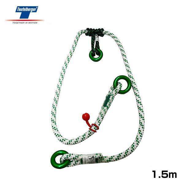 Teufelberger (トイフェルベルガー) フォールプロテクションロープツール マルチセーバー 1.5m 【TB0041】